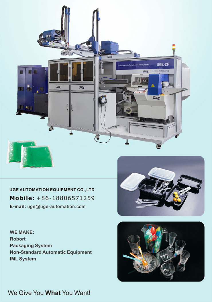 spoon,fork,knife automatic packing machine